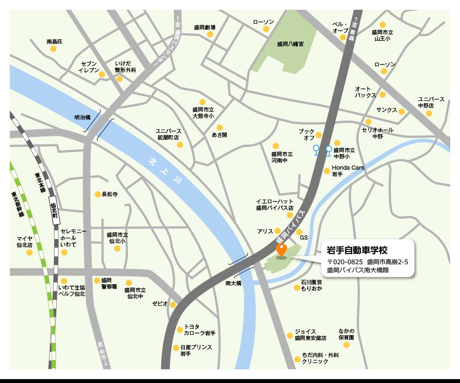 岩手自動車学校地図